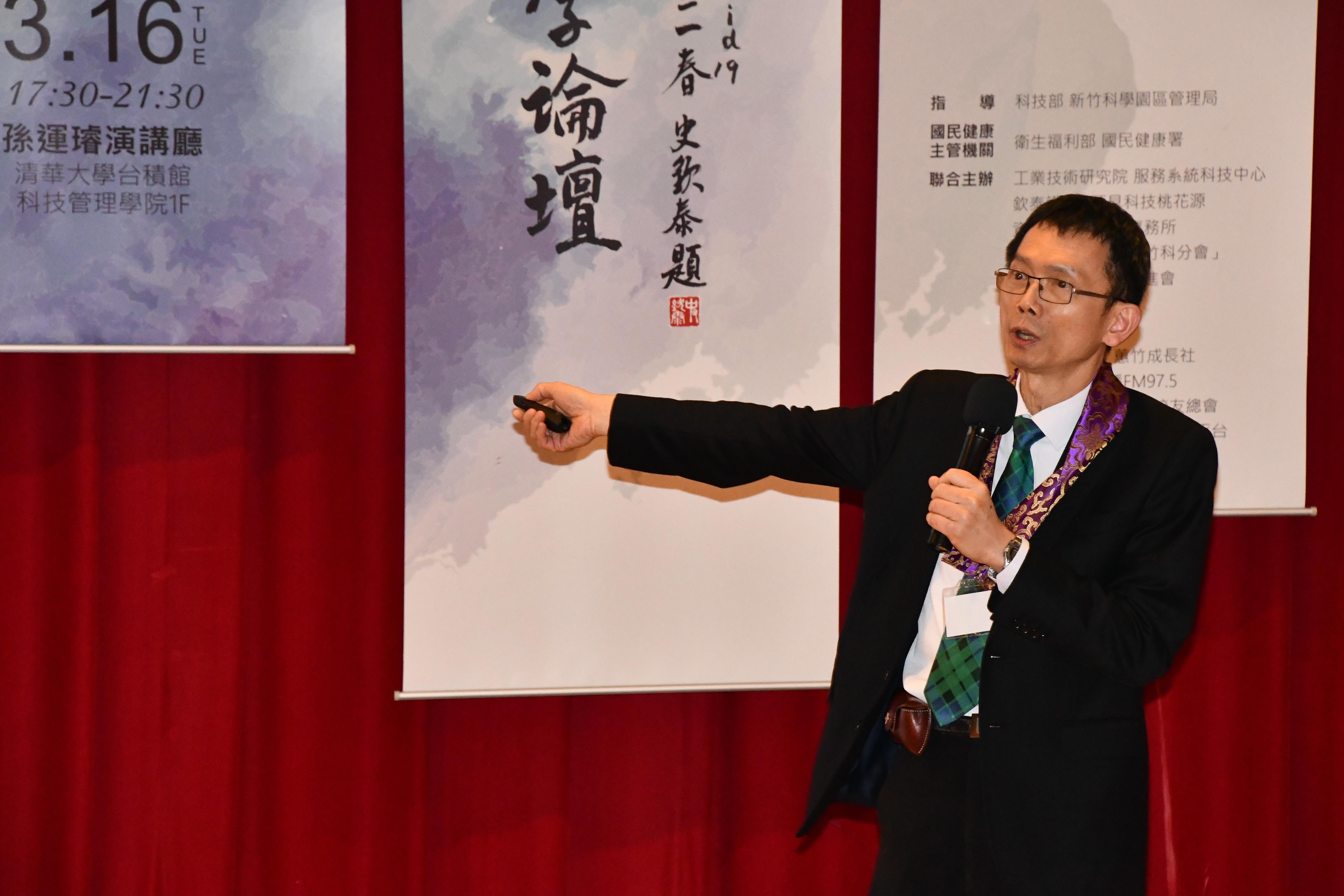 馬偕紀念醫院總院副院長葉宏一演講。(賴月貴/大紀元)