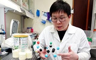 中正大學開發岩藻糖化乳寡糖快速合成方法