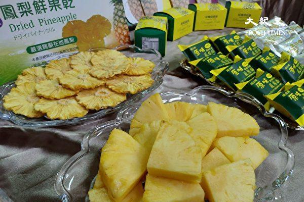 支持台湾果农 南加州凤梨干订购爆单