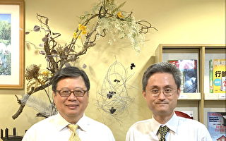长庚大学经营分析研究中心 提升创新研发教学