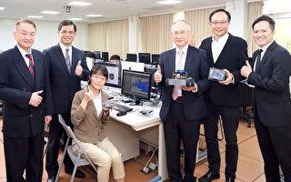 中原大学携手英特尔、鸿海、凌华 成立5G专网实验室
