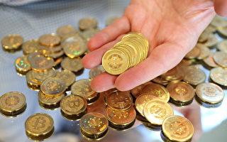 台央行警告:比特币不是货币 恐被用于洗钱逃税