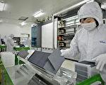 分析:從紫光集團被申請破產看中國產業困境