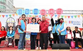 珍愛生命寓教於樂 竹縣舉辦消防技能園遊會