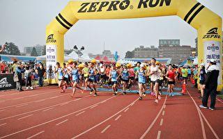 ZEPRO RUN全國半程馬拉松嘉市登場  飽覽雙潭風光
