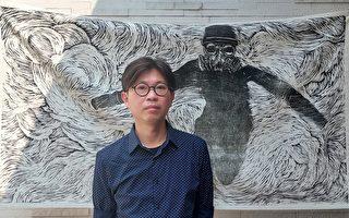 谴责中共迫害香港 李迪权用木刻记录反送中