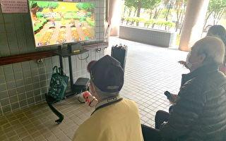 八德荣家引进任天堂游戏机  长辈带来新奇体验