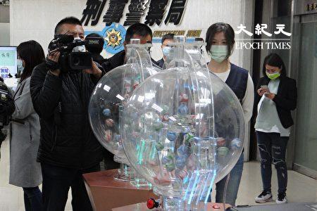 台北市、新北市、桃园市及刑事警察局,共同破获犯嫌林男等50人,涉嫌利用彩球机经营六合彩及运动签赌网站。