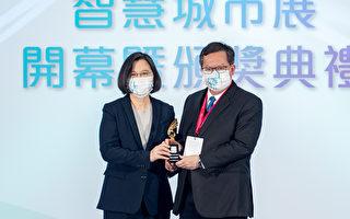 蔡英文:台湾迎向5G 前瞻建设预算490亿元