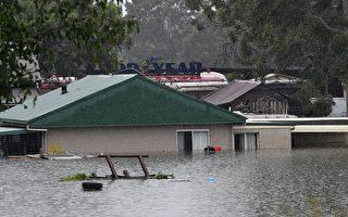洪灾来袭  新州人如何申请灾害补贴?