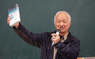 種樹詩人吳晟  鼓勵種樹護家園