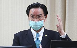 中共疫苗外交干涉巴拉圭內政 吳釗燮:他們對中國深惡痛絕