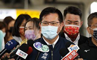 苏花事故 林佳龙下令718辆游览车暂停营运