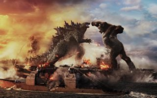 《哥吉拉大戰金剛》影評:頂尖對決 造就一場視覺盛宴