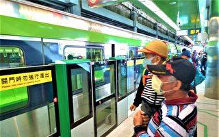 中捷30天免費搭 市民搶登首班車