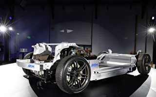 MIH首辦會員大會 首款電動車2023年量產
