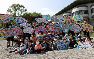 「宜蘭兒童週」5大好禮迎接歡樂兒童節
