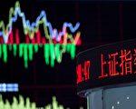 京东数科终止上市 今年32企业喊停科创板IPO