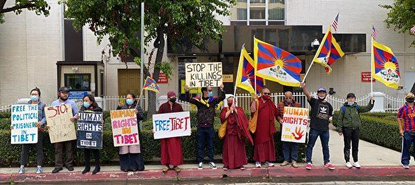 美國加州洛城藏人中領館前抗暴 華人聲援