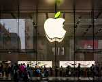蘋果藉保護兒童擬掃描iPhone 引發隱私爭議