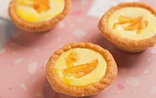 健康好滋味 酸甜不腻的柳橙乳酪塔