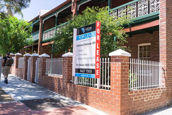 西澳租房危机加剧 政府被吁推印花税改革