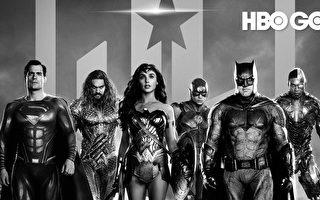 新版《正义联盟》蝙蝠侠小丑对决 片长4小时