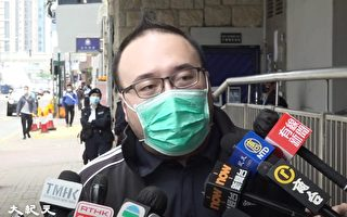 【初选搜捕】赵家贤等到北角警署后被捕