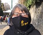 温哥华支联主席:黑帮式袭击是中共打压的伎俩