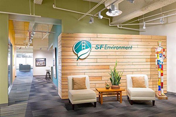 旧金山环保部 涉努如腐败案被点名