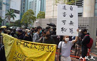 胡锡进评47港人案 吹捧国安法 遭网民打脸