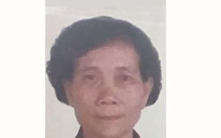 迫害致瘫 76岁法轮功学员王雪祯遭冤判4年