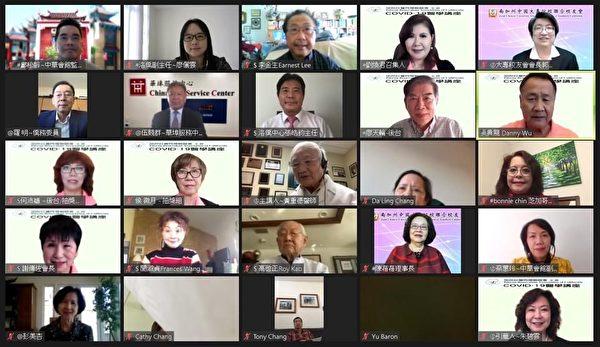 加州台湾同乡联谊会办疫苗医学讲座