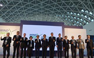 虚实整合 亚洲第二大风电展登场