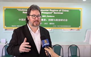 澳议员:中共犯种族灭绝罪 澳应抵制冬奥会