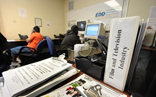 失業金欺詐待解決 EDD增2百多接線員
