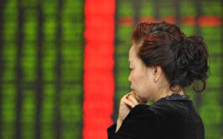 中国A股大幅下跌 下周走势不容乐观