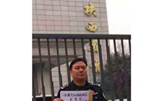 陕西警察实名举报公安厅高官包养女辅警