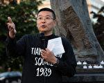 民主中国倡导者:保护捐款者身份攸关生死