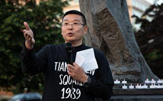民主中國倡導者:保護捐款者身分攸關生死