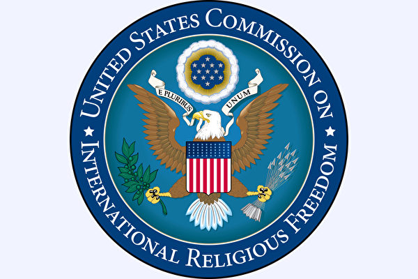 覓真:國際社會仍在關注中國宗教自由