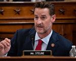 美议员:对中共追责是我在国会当务之急