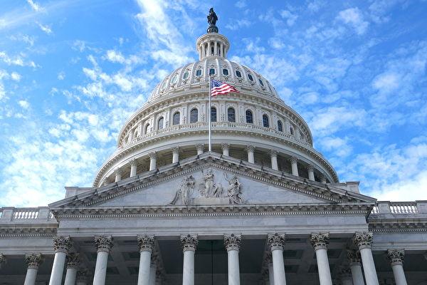 【疫情5.18】美国会通过反亚裔仇恨犯罪法案