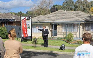 墨爾本房產拍賣中位價創新高 達101萬澳元