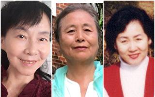 誰拿走了這些中國人的退休金?