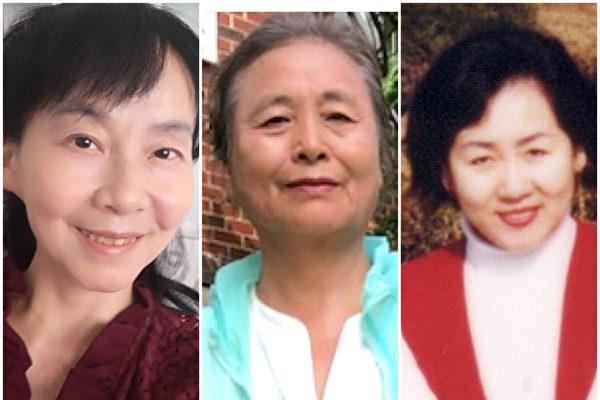 谁拿走了这些中国人的退休金?