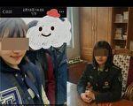 陈思敏:军婚出轨丑闻掀10亿声量 北京暗惊