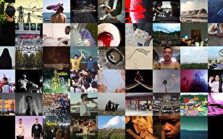 「希望之後:反抗的錄像群展」 舊金山亞博館開展