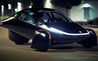 組圖:蝙蝠俠式太陽能汽車 永不需充電