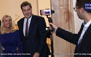 州长索德之妻公司涉高额补贴 德选项党要求下台